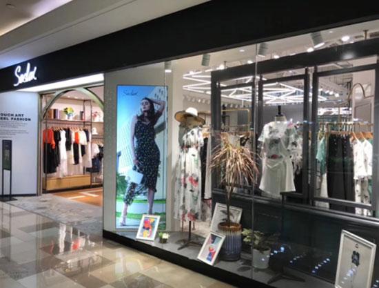 莎斯莱思服装:能牢牢抓住消费者的品牌 就是好品牌!