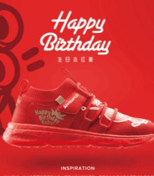 是什么让ABC KIDS童鞋市场份额名列前茅?