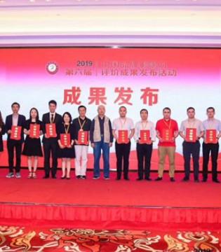 中国品牌影响力评价成果发布盛典 隆庆祥获多项奖!