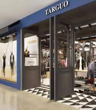 它钴Targuo国际男装品牌 实力项目助你轻松创业创富!