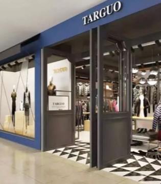 Targuo男装:选择一个好平台 让自己更好更快的发展!