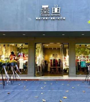 墨曲河南新店正式来袭 瞧瞧它带来了什么惊喜!