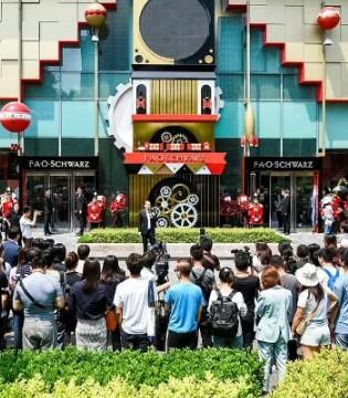Hamleys迎来新对手 F.A.O SCHWARZ亚洲首店亮相北京