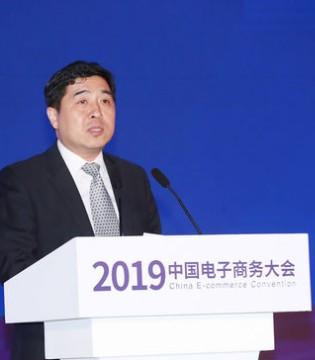 商务部蔡裕东:法制是电商发展的必然要求