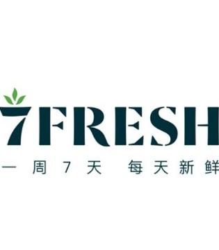 """京东7FRESH业态升级 推行""""3+3战略"""""""