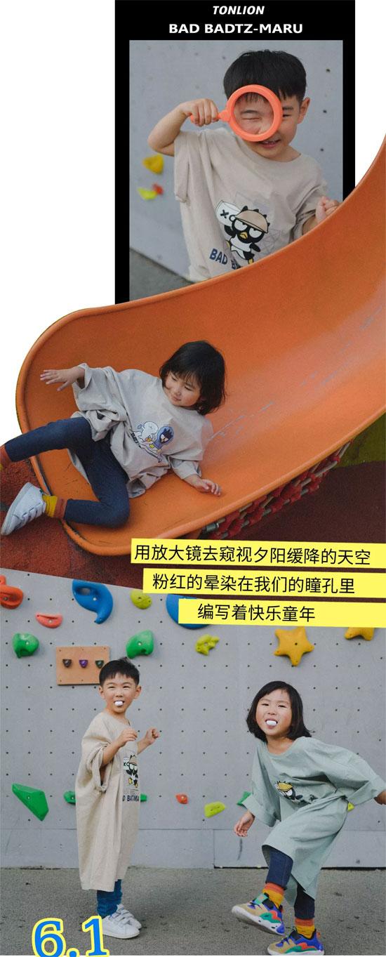 儿童节 | 只要小伙伴们在一起 快乐就在我们的眼睛里