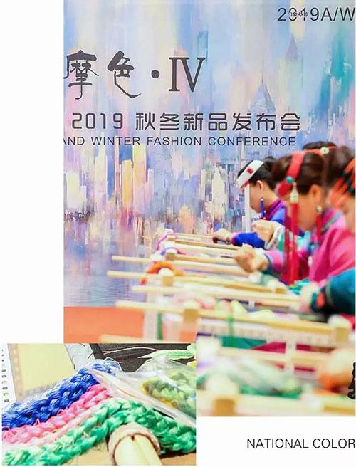 惊艳钓鱼台 | 印象草原2019摩色IV新品发布会全记录