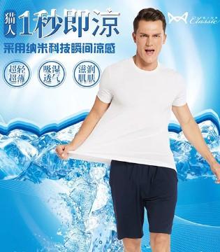 自带冷气的T恤,穿上瞬间降5度,堪比行走的空调!