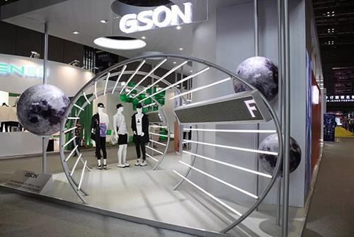 2019时尚深圳展 | GSON:保持叛逆,保持自由