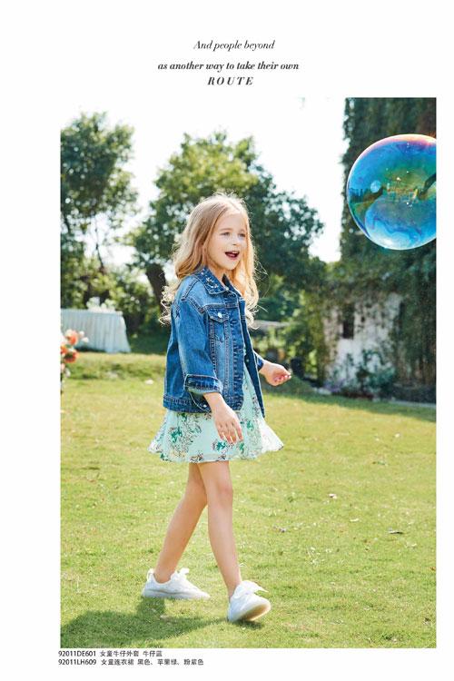 卡儿菲特品牌童装 做个靓靓丽丽的小仙女吧