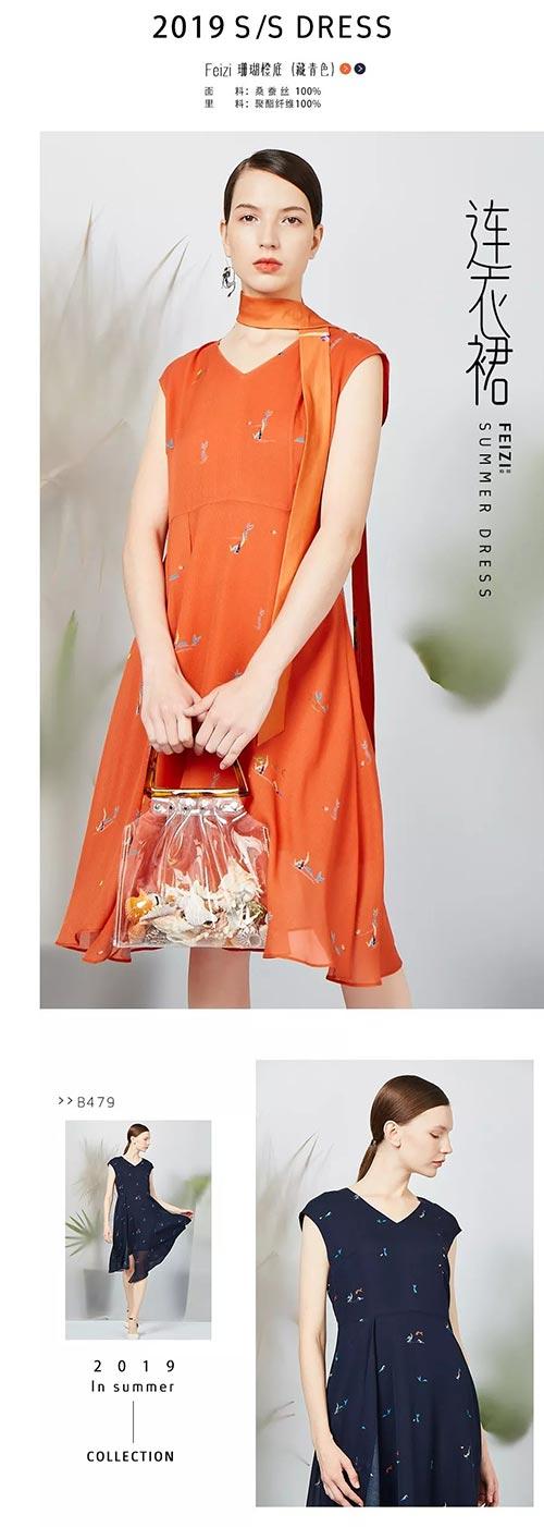 菲姿FEIZI | 连衣裙,夏天清新的印象