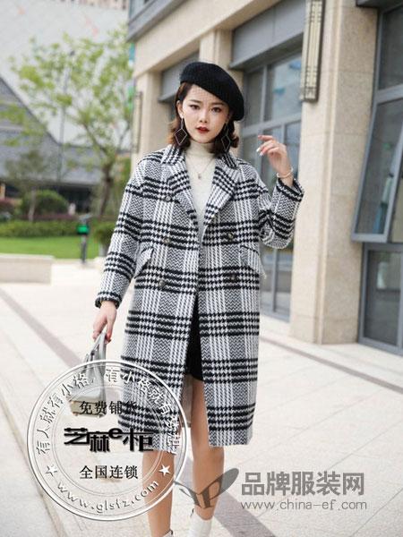 芝麻e柜女装品牌 秋季搭配攻略 出门在外时尚一下