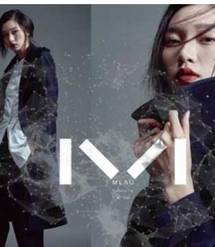 MLAU女装品牌即将盛大开启深圳展 优雅而又气质服饰