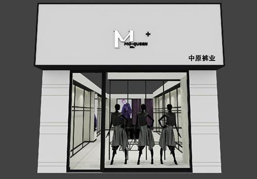热烈祝贺M+品牌女装于近日在云南文山盛大开业!!!