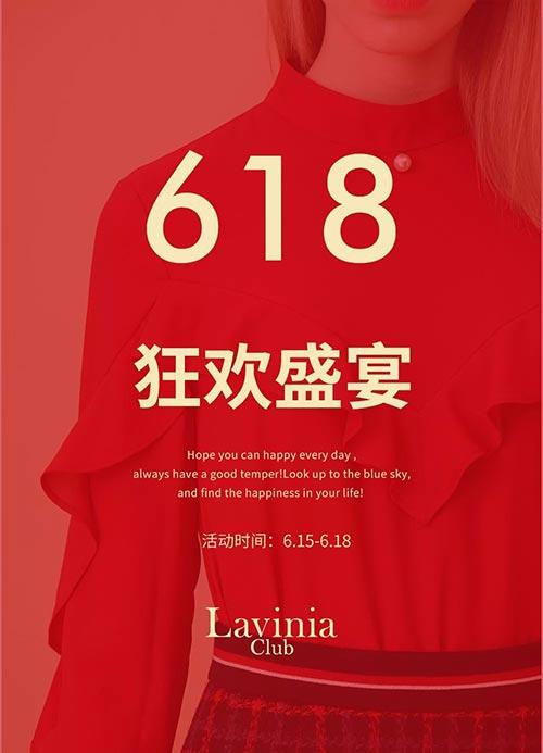 Lavinia | 618 你想拥有的格纹 这里都有~