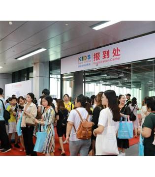 2019中国幼教公益论坛暨华南幼教展6月15日盛大开幕!
