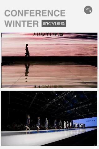 �Z逸2019冬季新品发布会在河南荥阳等您!