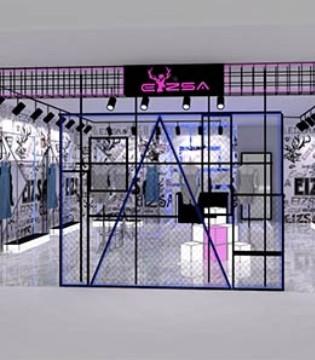 艾卓拉展现品牌魅力 六月五店齐开!凸显品牌实力!