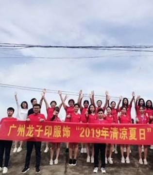 2019.6.18 L'OZIYN 龍子印温馨夏日出游记