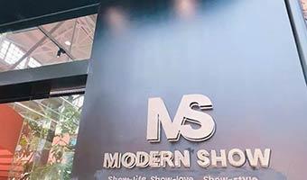 MODERN SHOW 生活美學體驗館,新店首發