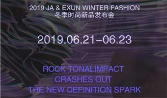 JA&EXUN知名品牌在于6月23日盛大開幕發布會