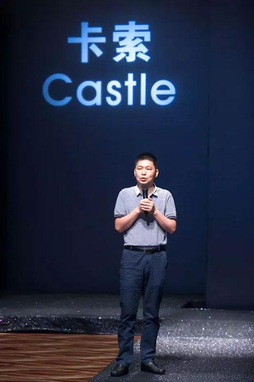 """""""卡索Castle""""2019冬季新品发布系列"""