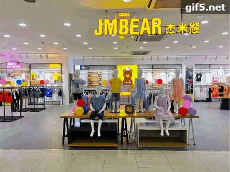 新店播报 |杰米熊4-5月新店重磅来袭 迎接夏季新势力!