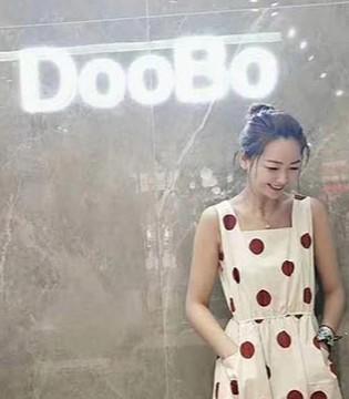 喜讯!DooBoo女装将于6月28日在潢川西亚与大家相见