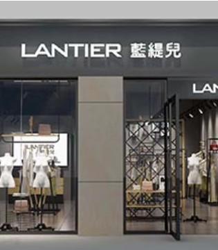 热烈祝贺蓝缇儿女装进驻贵阳都匀新都汇购物中心!