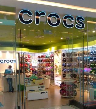 """Crocs如何逆袭为天猫童鞋中的""""奇迹创造者""""?"""