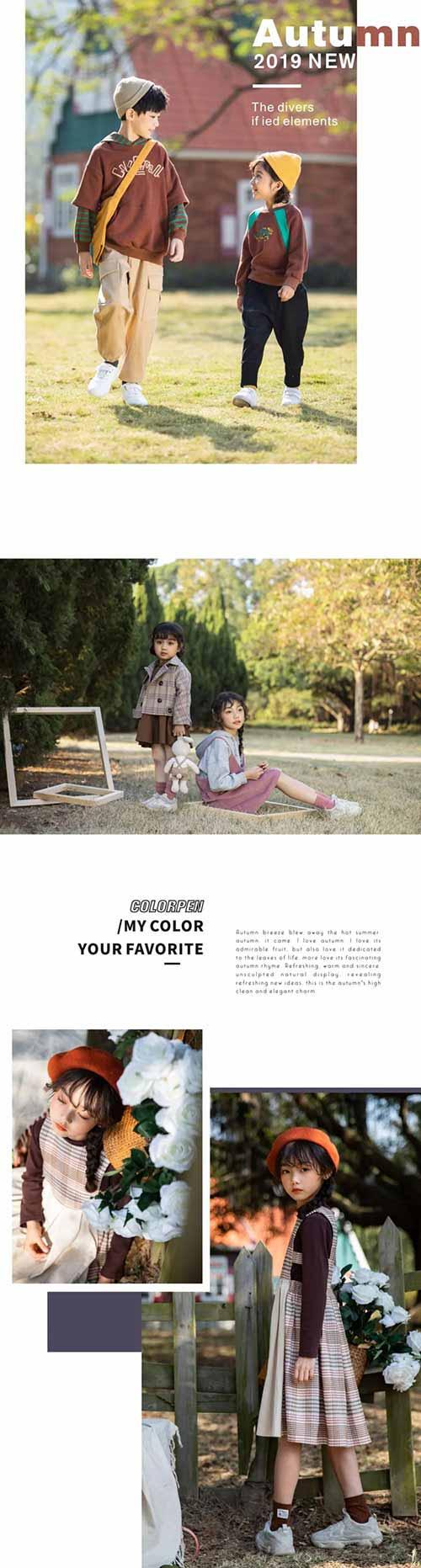 """""""ColorPen彩色笔""""2019秋 ・ 尚新"""