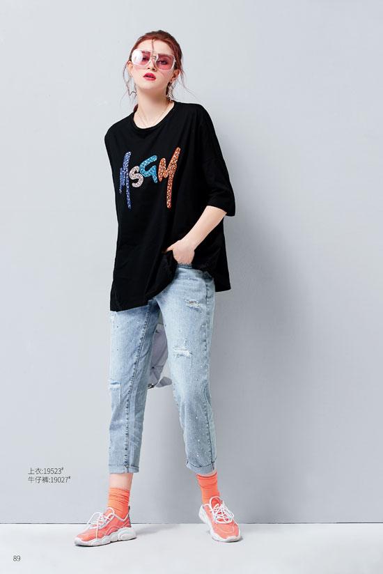 艾米女装品牌 如何利用颜色提高气质?