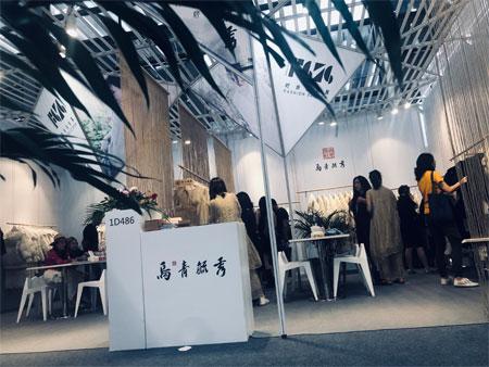 时尚深圳展 乌青毓秀用服装演绎心灵故事
