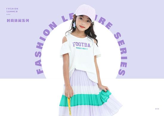 卡儿菲特童装品牌:让你孩子在这个夏日更加时尚