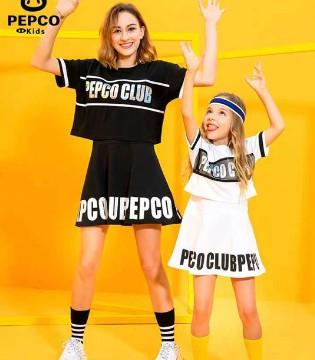 开心E百童装品牌 潮感满满的童装来啦