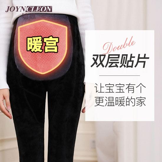 婧麒孕妇装品牌 孕妇只能穿宽松大衣?了解这款打底裤
