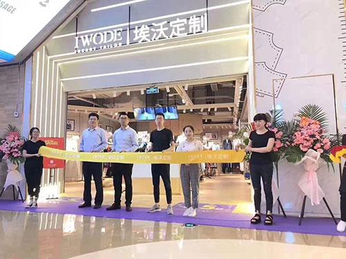 热烈祝贺埃沃男装在重庆原著天街盛大开业!