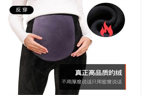 孕妇裤子秋冬款怎么穿保暖又时尚呢?