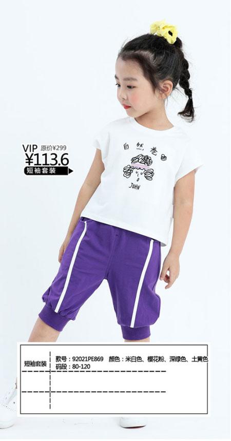 卡儿菲特山西  时尚童装小达人速成攻略
