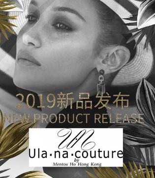 """品牌""""香港优娜女装""""将在广州隆重举行新品发布会"""