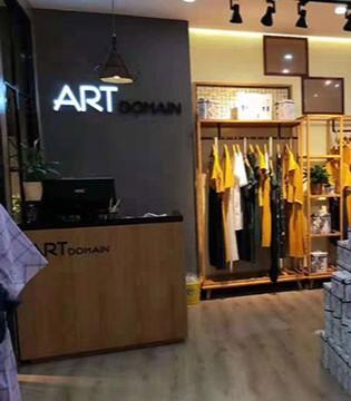 热烈祝贺艺域品牌女装在广西百色盛大开业!