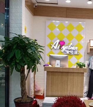 爱依莲女装新店,走进唐代时尚文化高地的山西汉中