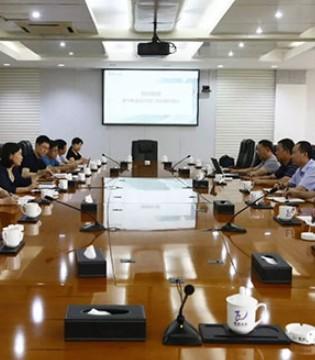 天竹联盟与魏桥纺织举行技术交流会