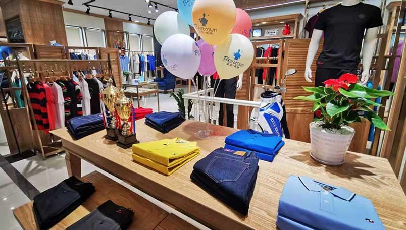 贝尔布朗BELL BROWN二代品牌形象店正式开业