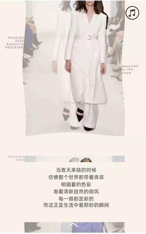 "曼�I奴�\�囱��您�⑴c此次""春""�r尚 �c您相�s深圳"