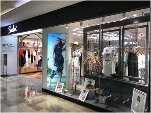 莎斯莱思品牌服装重新定义时尚 从她们眼中看见时尚