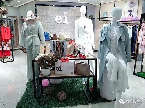 哪一种的风格服装更适合你?EI.衣艾女装为你诠释