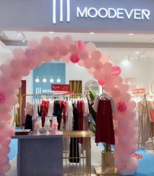 行业的趋势:MOODEVER在重庆市黔江区店铺即将盛大开业