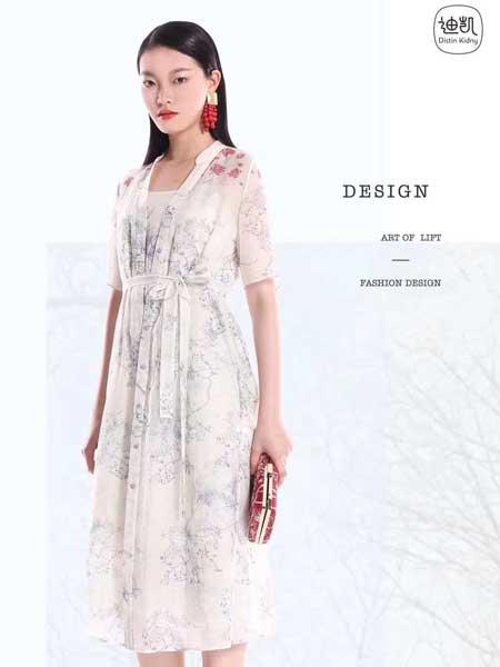 品味时尚 握紧机会 迪凯2020春夏新品诚挚邀您参与