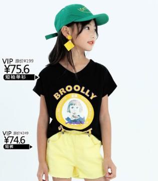 卡儿菲特品牌童装打造夏季童装新时尚